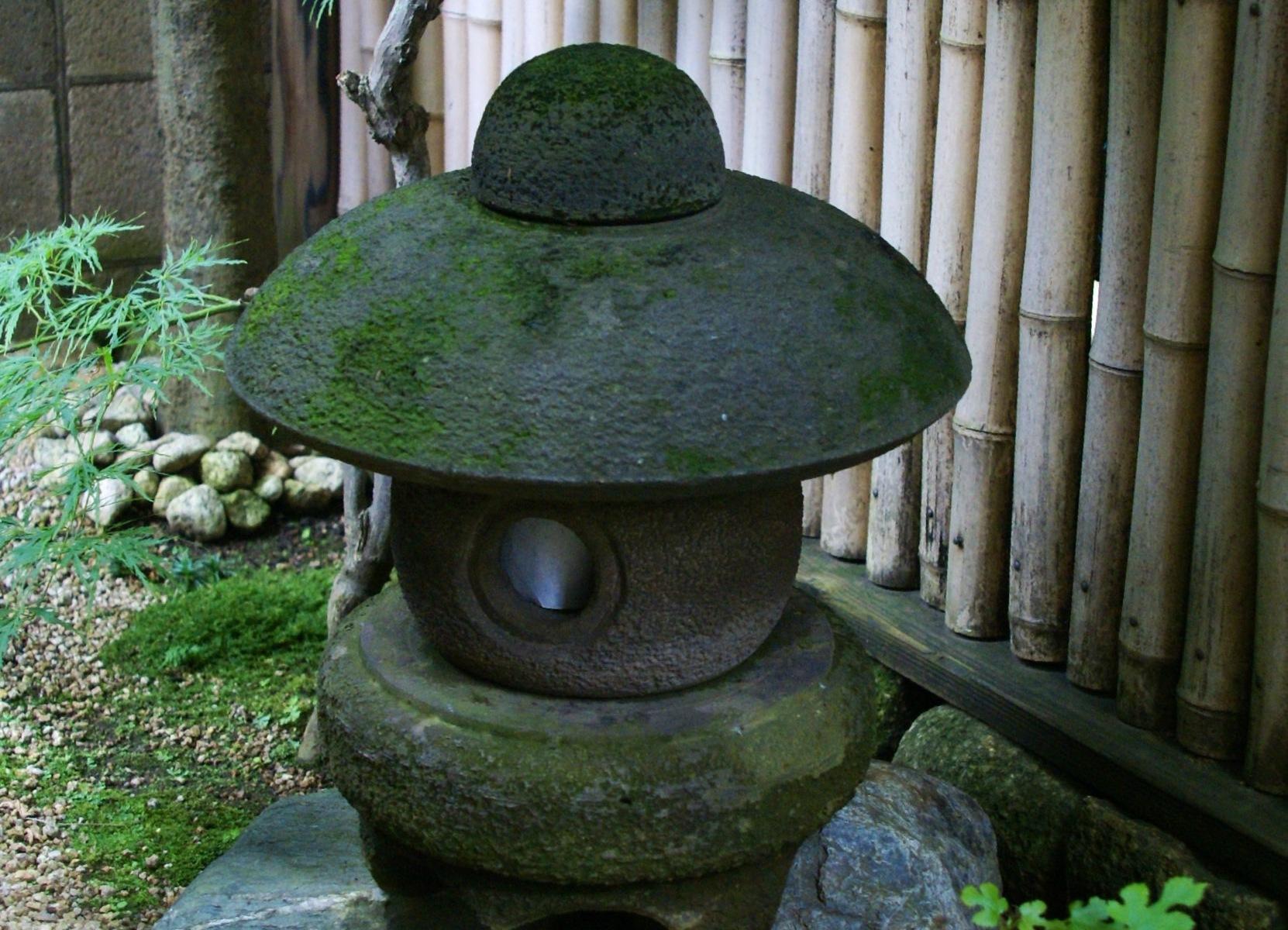 駒場・和楽庵 茶席 茶室 石灯籠